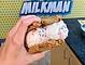Captain Cookie & the Milkman
